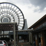 Road Station Obachanichi Yamaoka