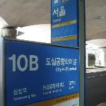 Arrived at Incheon airport, look for bus 10B and head for Ibis Seoul (will drop you at a bus int