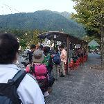菅の台バス乗り場