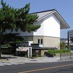 Horyuji I Center