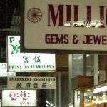 Bogyoke market (Scott market)  Sell gems, jades, jewelleries, souvenirs and etc.