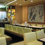 Sumisho Hotel Tea Room