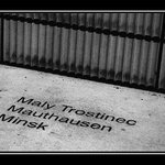 Detail of the 'Judenplatz Holocaust Memorial': Engravings of the names of the concentration camp