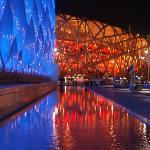 Beijing Aquarium (Beijing Haiyangguan) ภาพถ่าย