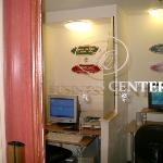 the comfy business center