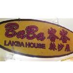 Foto de Baba Laksa House Pty Ltd
