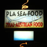 The signage of the restaurant - Surin Beach
