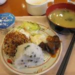 Breakfast: Rice balls, miso soup, yogurt, salad, pickled veggies, pastries, and coffee
