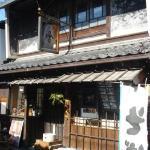 Kurokabe Square Bild