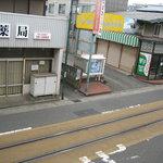 Kakiya Ryokan  Shinkan