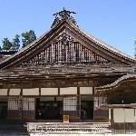 金剛峯寺の写真その1