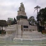 Lima Parque Exposicion 3