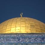 The breathtaking beauty of the golden dome.