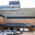 Imagine Hotel & Resort Hakodate Foto