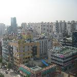 Ramada Plaza Gwangju Foto