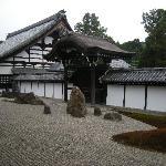 雪舟寺の写真その2