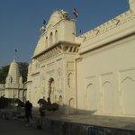 Foto de Jain Museum