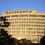 慶州教育文化会館正面