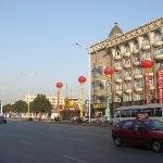 Photo of Celebrity City Hotel Xiangfan Hangkong Road