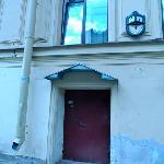 the nondescript front door