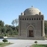 Ismail Samanid Mausoleum