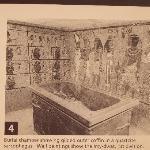 ツタンカーメンのお墓の案内板