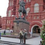 State Historical Museum ภาพถ่าย