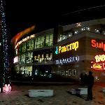 Shymkent - Mega Center