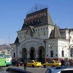 Железнодорожный вокзал Владивостока