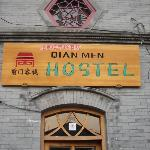 The hostel I stayed at.
