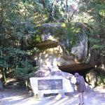 Iwayado Park