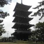 善通寺のシンボル五重塔