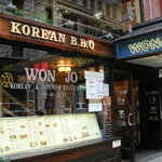 Won Jo in NYC's Korean town