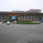 The Cultural Palace