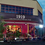 Photo of 1919 Restaurant and Gallery