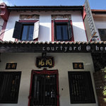 Courtyard @ Heeren Front View