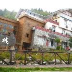 Photo of YouU Hostel