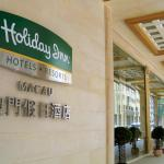 ‪Holiday Inn Macau‬