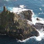 Sea stack below Eggjarnar, Vagur, Suduroy, Faroe Islands.