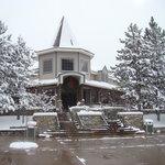Outside of ECHO Dec 2009