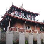台南赤崁楼