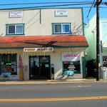 Pono Market store front