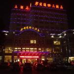 Foto de Ningguo International Hotel