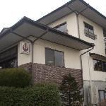 Yusuge Onsen Ryokan