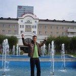 Photo of Atyrau Dastan Hotel