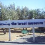 Entrada al museo de Israel