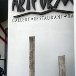 Photo de Artform Gallery and Restaurant