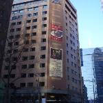 Photo de New Seoul Hotel