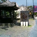 the ulin entrance