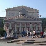 Boljšoj teatar - u rekonstrukciji